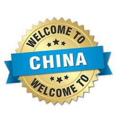 China 3d gold badge with blue ribbon vector