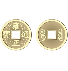 Chinese feng shui coins for wealth and success vector