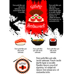 japanese restaurant sushi menu poster vector image vector image