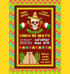 Invitation for mexican cinco de mayo party vector