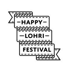 Happy lohri festival greeting emblem vector
