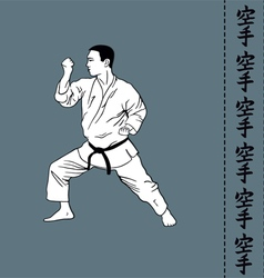 The the man shows karate vector
