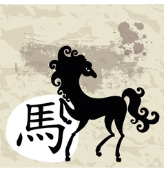 Year of the Horse 2014 vector image