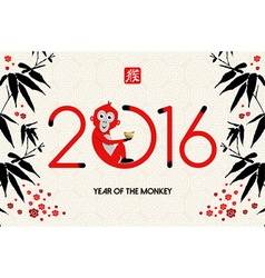 Chinese new year 2016 cute ape nature ingot vector