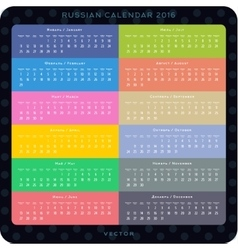 Russian calendar for 2016 creative mesh vector