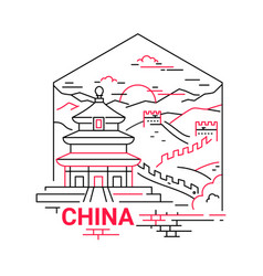 China - modern line travel vector