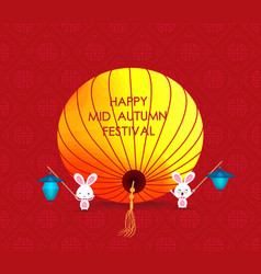 Flat chinese lantern and rabbit happy mid autumn vector