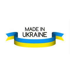 Made in ukraine symbol colored ribbon vector