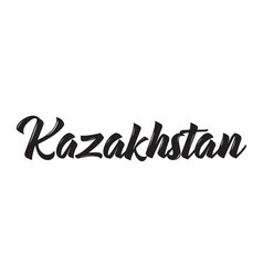 Kazakhstan text design calligraphy vector