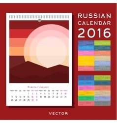 Russian calendar 2016 with a custom mesh vector