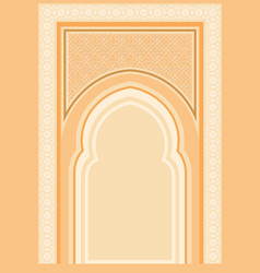 Arabic architectural background vector