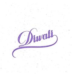Diwali Holiday vector image vector image