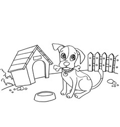 Dog with bone in mouth at house cartoon vector
