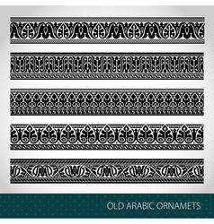 Seamless Islamic borders vector image