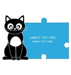 cat boy vector image vector image
