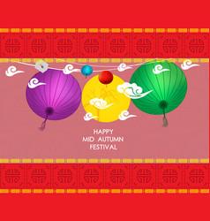 graphics design elements of mid autumn festival vector image