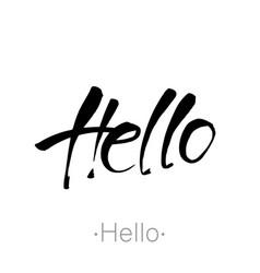 Hello handdraw lettering vector