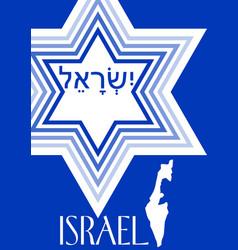 David star in israel national colors line art vector