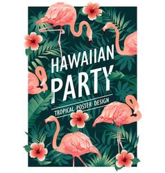 Hawaiian party of tropical birds vector