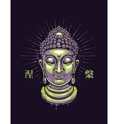 Buddha 1 vector image