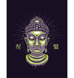 Buddha 1 vector