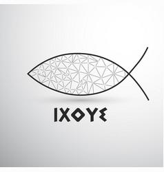 Geometric christian fish ixoye vector