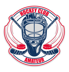 Hockey helmet club vector