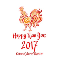 2017 happy new year greeting card celebration vector