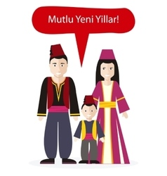Turks people congratulations happy new year vector