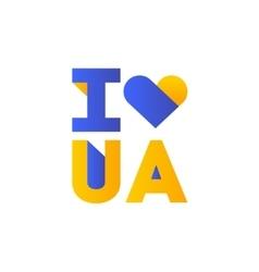 I love Ukraine concept slogan vector image