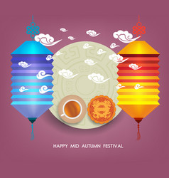 Lanterns of mid autumn festival translation happy vector
