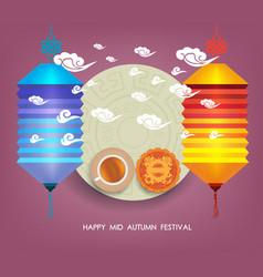 lanterns of mid autumn festival translation happy vector image