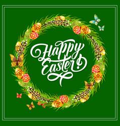 Easter egg frame greeting card for spring holiday vector