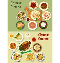 Chinese cuisine icon for oriental menu design vector image vector image