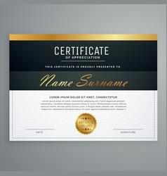 premium certificate design diploma award template vector image vector image