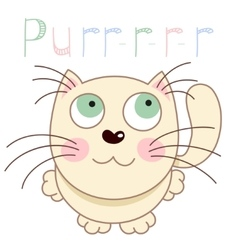 Cartoon smiling gentle beige kitty vector