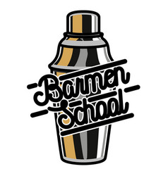 Color vintage barmen school emblem vector