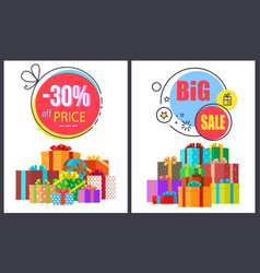 big sale -30 off round labels with gift icons set vector image vector image
