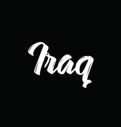 Iraq text design calligraphy typography vector