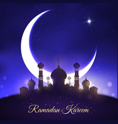 greeting for ramadan kareem muslim holiday vector image vector image