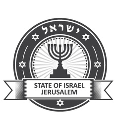 Israel stamp with menorah and banner vector