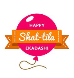 Happy shat-tila ekadashi day greeting emblem vector