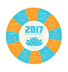 Calendar ekadash for 2017 vector