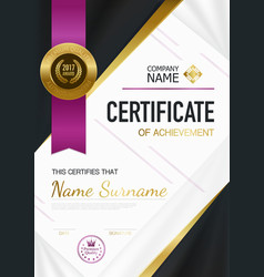 Modern certificate of achievement template vector