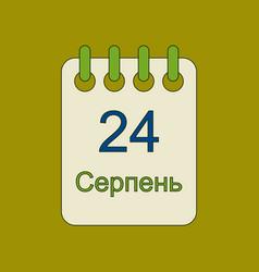 Flat icon on background calendar ukraine39s vector