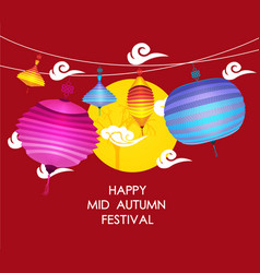 mid autumn festival background with lanterns vector image