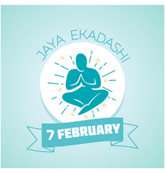 February jaya ekadashi vector