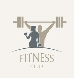 icon fitness club vector image vector image