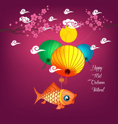 mid autumn festival background with lantern vector image vector image