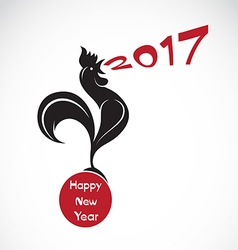 Rooster 2017 new year card vector image vector image
